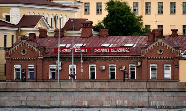 Здание музея кофе в СПБ