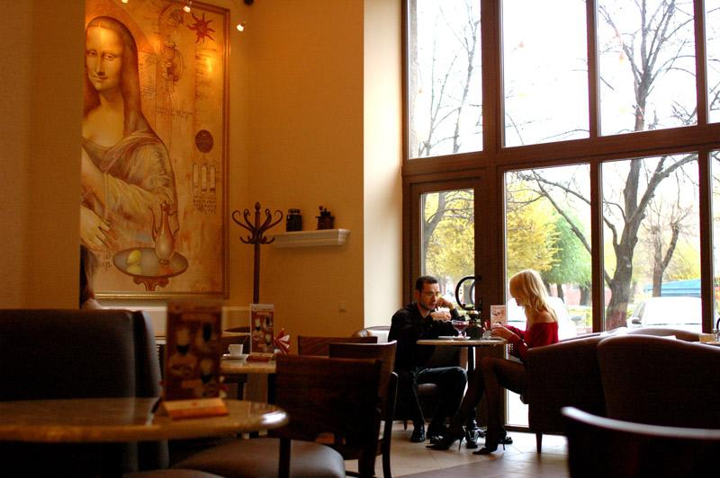 Кофейня Волгограда Гранд Кафе