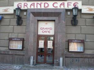 Кофейня Grand Cafe - Гранд Кафе