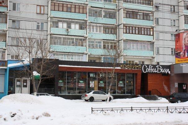 Фасад кофейни