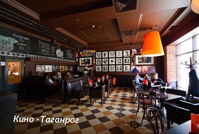 Кофейня «Питькофе»— Кино Таганрог Ростов наДону