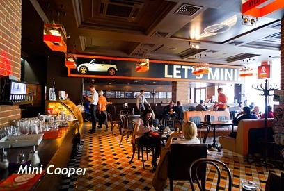 Кофейня «Питькофе»— Mini Cooper Ростов наДону