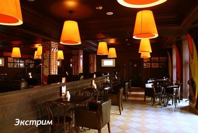 Кофейня «Питькофе»— экстрим Ростов наДону