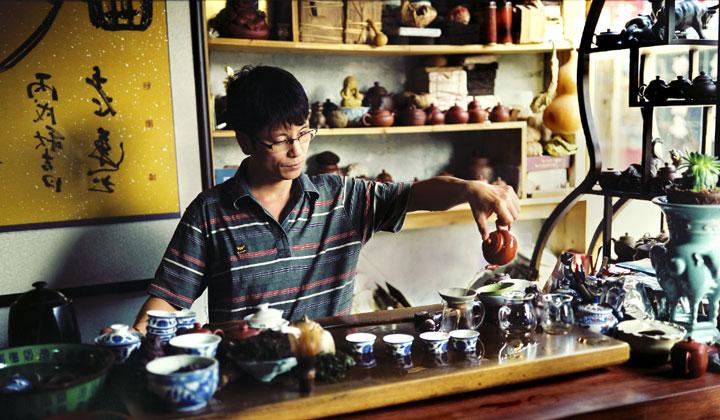 Beijing Tea Market